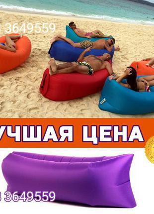 ХИТ! Ламзак Lamzac Надувной диван матрас лежак кресло биван ше...