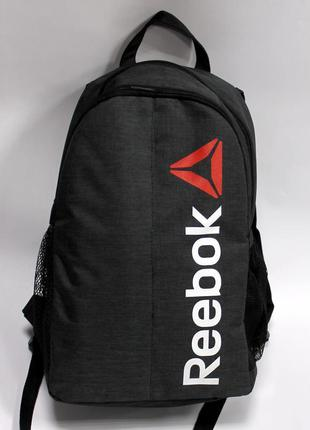 Рюкзак, ранец, спортивный рюкзак, городской рюкзак, мужской рю...