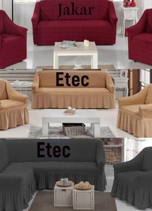 Универсальный Чехол на диван и 2 кресла, Угол и 1 кресло,3 вид...