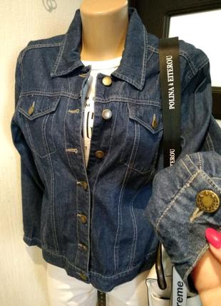 Стильная джинсовая куртка парка пиджак жакет накидка