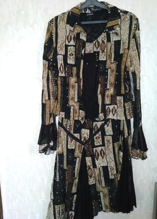 Оригинальный летний костюм с ассиметричной юбкой gooliou, р.48...