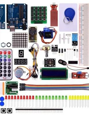 Расширенный Набор Arduino