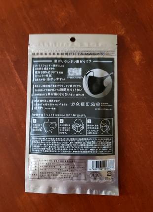 Продам маски от короновируса япония