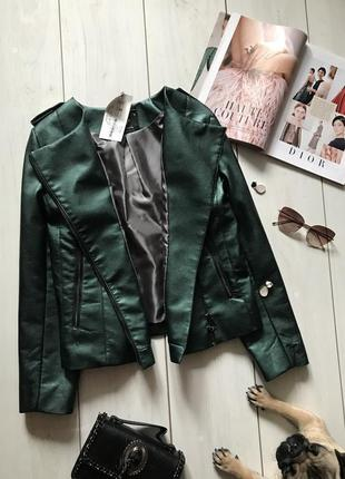 Зелёная куртка косуха