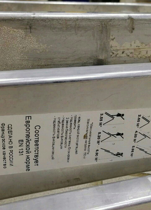 Продам лестницу 3-х секционную в хорошем состоянии
