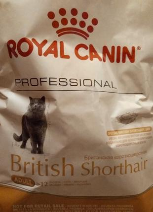 Royal Canin British Shorthair-сухой корм для кошек 13кг