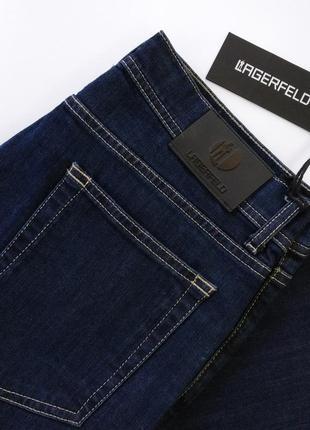 Распродажа! джинсы lagerfeld
