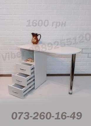 Маникюрный стол , стол для маникюра, кухонный стол , туалетный ст
