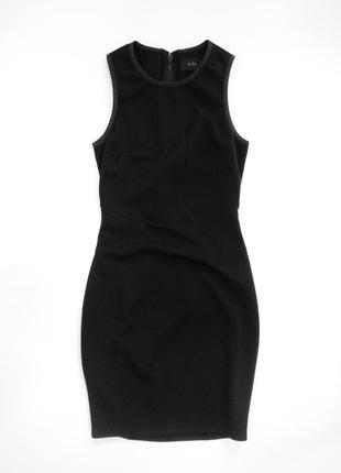 Платье с открытой спиной kith
