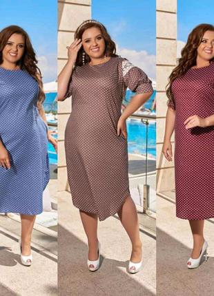 Платье. Размер от 50 по 64