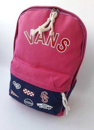 Стильный тканевый рюкзак vans
