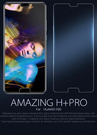 Защитное стекло Nillkin Amazing H+PRO для Huawei P20