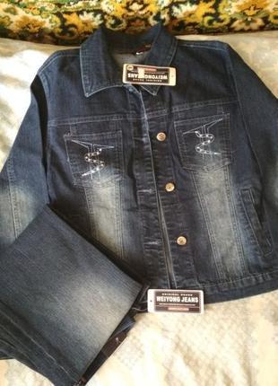 Срочно! Новий джинсовий костюм!