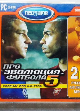 Pro Evolution Soccer 5 - Футбол, Игра PC CD