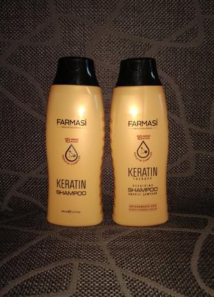 Шампунь Farmasi Keratin Therapy с кератином 400 мл Фармаси