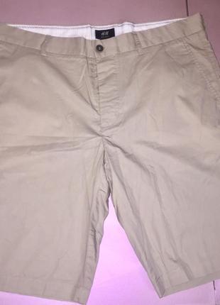 Лёгкие летние мужские шорты из тонкой плащовки бежевый цвет