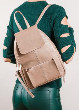 Рюкзак натуральная кожа 901430 пошив 7 дней
