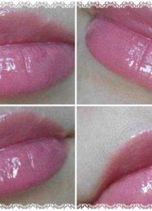 Ultra Glazewear Absolute Tender pink