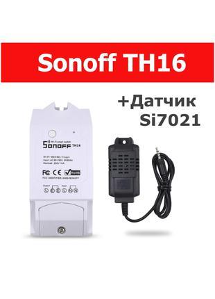 Sonoff TH16 умное WiFi реле с датчиком температуры и влажности
