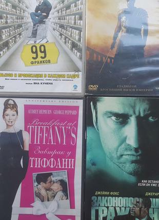Лицензионные DVD диски
