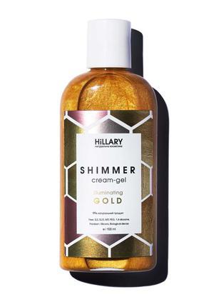 Шиммер крем-гель hillary shimmer cream-gel illuminating gold, ...
