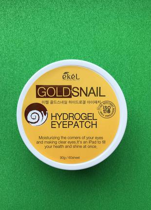 Золотые гидрогелевые патчи для глаз с улиткой ekel gold snail ...