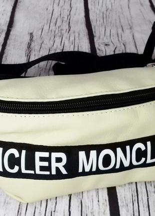 Красивая бежевая бананка женская. поясная сумка. кожаный рюкза...