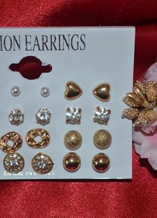 Серьги гвоздики набор 12 пар, 9 пар  цвет - золото, серебро