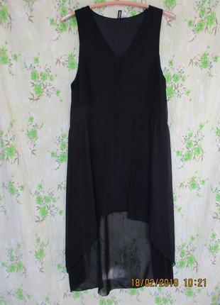 Вечернее шифоновое платье со шлейфом
