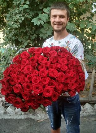 Ароматный Букет Для Любимой 51,101,151,201 Роза Доставка Цветов