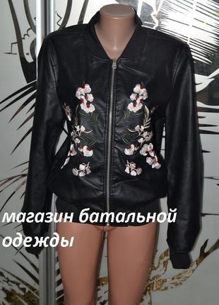 Кожаная куртка бомбер с вышивкой