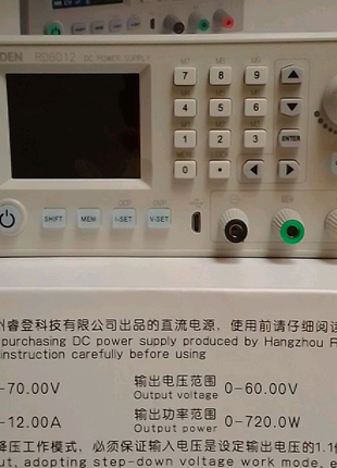 Понижающий Модуль Питания RD6012