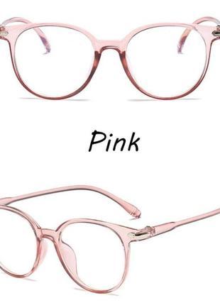 Очки имиджевые в розовой оправе
