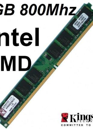 DDR2 2gb 800 PC-6400 Intel/AMD ОЗУ Оперативная память