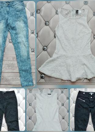 Лот вещей / джинсы / блузка / платье / брюки / пакет вещей / к...