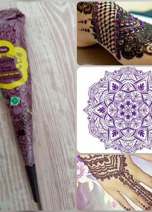 Фиолетовая хна для мехенди / биотату / росписи тела / + подарок