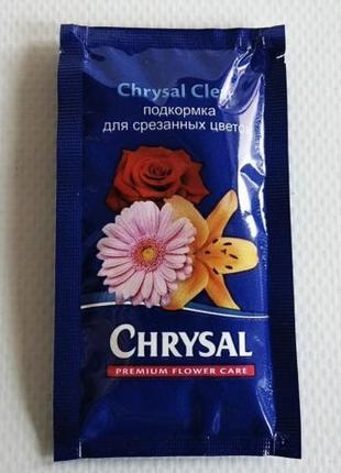 Chryzal Подкормка для срезанных цветов.
