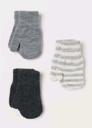 Новые варежки для малыша H&M