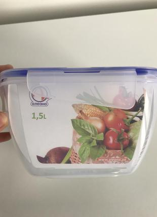 Контейнер для хранения пищевых продуктов с зажимом, квадратный.