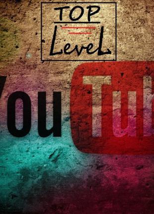Личный администратор Каналa YouTube