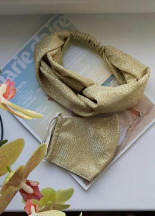 Комплект: маска защитная + повязка на голову