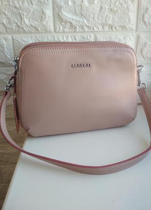 Женская нюдовая сумка жіноча шкіряна сумка