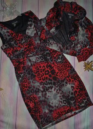Женское платье +болеро ,46-48размер,