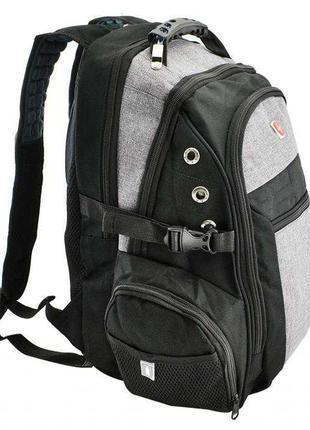 Рюкзак сумка Swissgear школьный городской прочны для путешествий