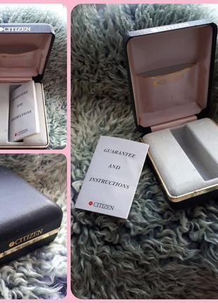 Коробка - футляр для хранения вещей citizen япония