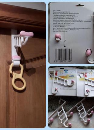 Вешалка-крючок на дверь или органайзер для плечиков