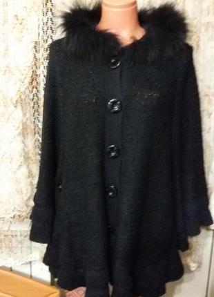 Шикарное пальто кейп с капюшоном с меховой опушкой р.l/xl