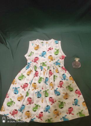 Детское платье 4-5 лет
