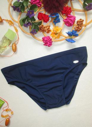 Классные мужские пляжные плавки трусы fashy