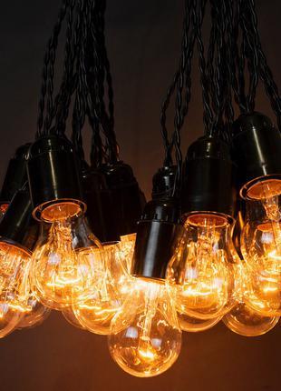 Гирлянда из ламп 15 метров